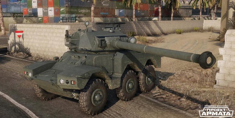 В Armored Warfare: Проект Армата появилась серия боевой техники SHARK