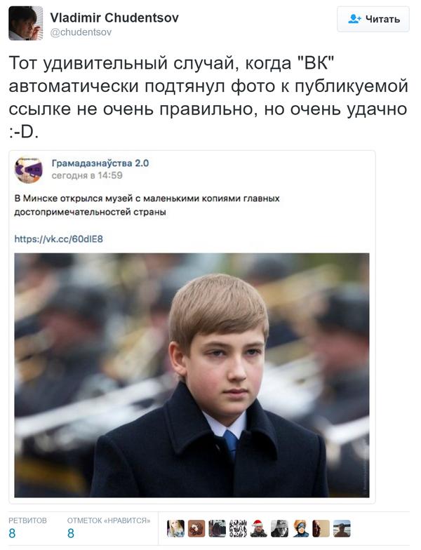 http://mtdata.ru/u5/photoCBF7/20163378364-0/original.png