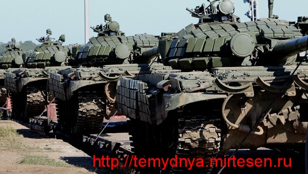Генштаб обвинил Запад в подрыве военно-экономической мощи РФ