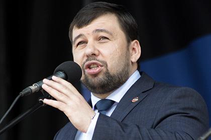 Представитель ДНР сравнил российский Крым с украинским