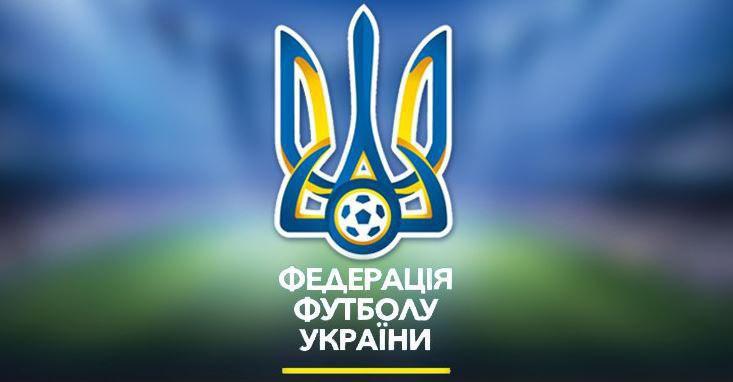 Освобождённым из плена луганским пособникам «правосеков» дали работу в Федерации футбола Украины