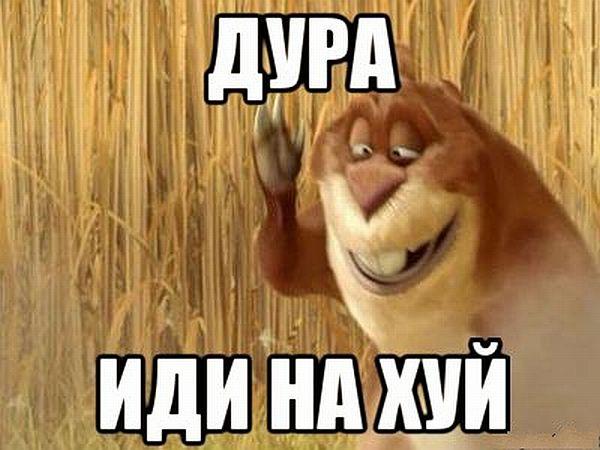 porevo-so-svetoy-bukinoy
