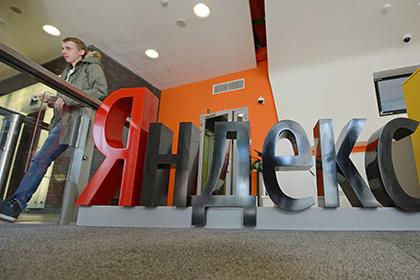 Лабутены и глютен вытеснили лизинг и БДСМ из «Яндекс»-запросов москвичей