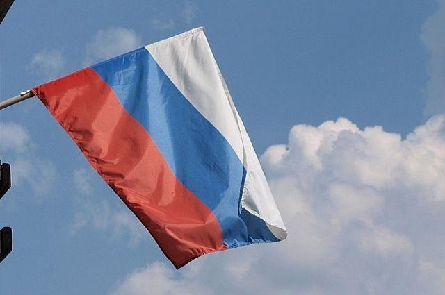 В 2019 году профицит бюджета РФ составит 1,932 трлн рублей