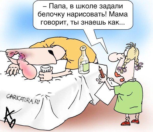 Анекдоты в карикатурах))