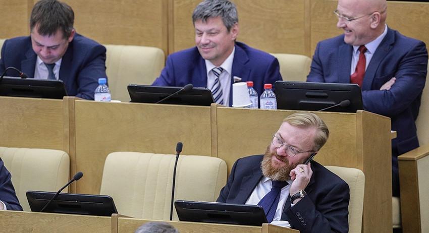 ВЦИОМ: Госдума и Совфед теря…