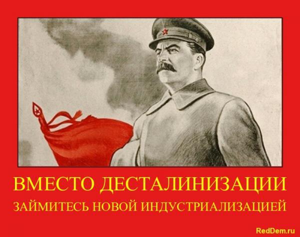 Черняховский Сергей (km.ru) о всё более полно открывающихся сущностях либероидов Tebe-i-Vsem.ru