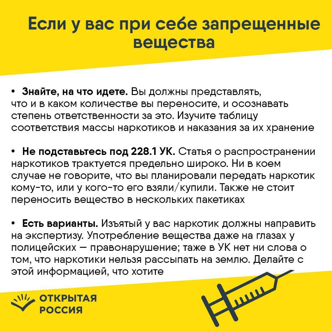 Ходорковский наставляет сподваижников