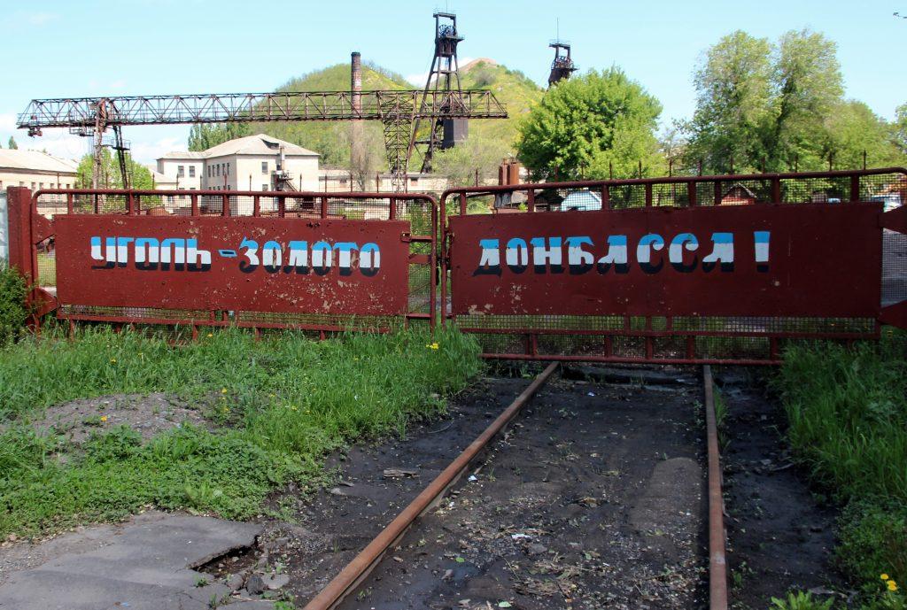 Блокада Донбасса пошла регио…