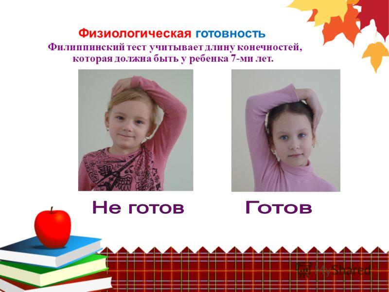 http://images.myshared.ru/4/186122/slide_5.jpg