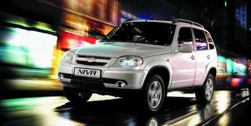Chevrolet Niva до 31 августа можно купить со скидкой