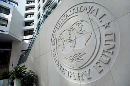 МВФ одобрил планы Минфина России по покупке валюты