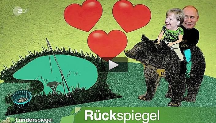 Немецкий канал предложил Меркель и Путину растопить лёд «активной супружеской терапией»
