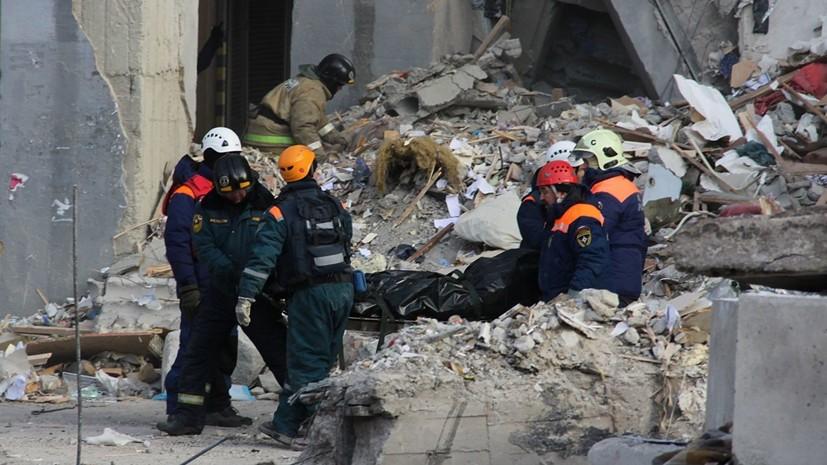 Из-под завалов дома в Магнит…
