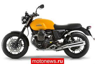 Moto Guzzi представила новый мотоцикл V7 II 2015 модельного года
