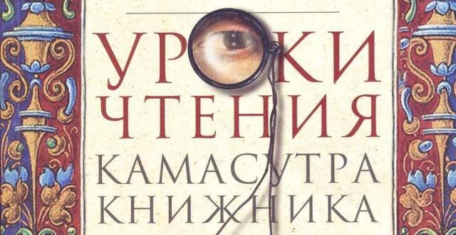 О радостях русского языка, которых нам не хватает в английском