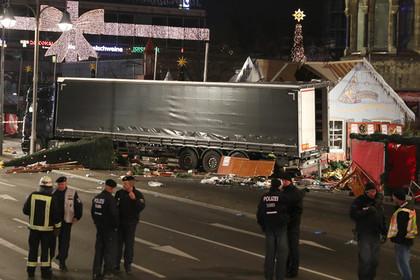 Число погибших в центре Берлина выросло до 12