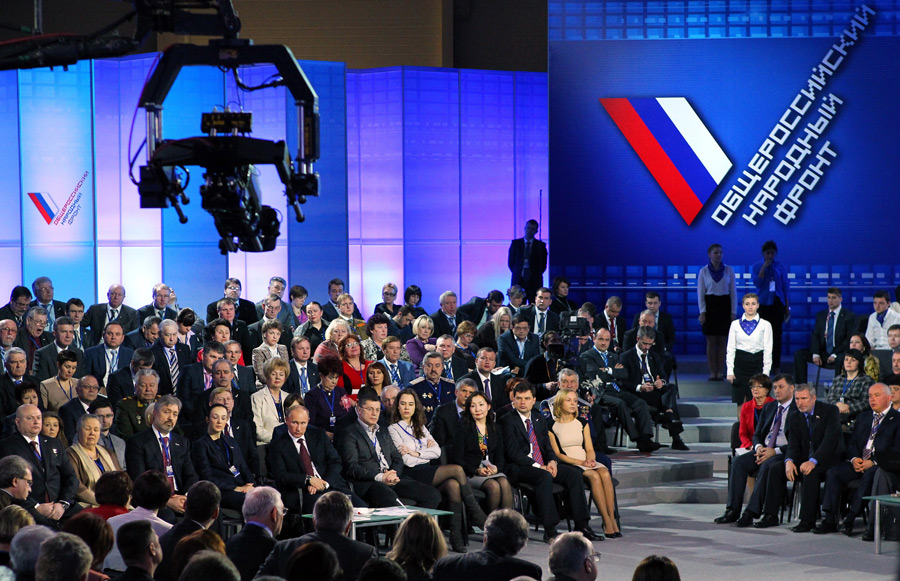 Путин обсудит в Ялте крымский вопрос