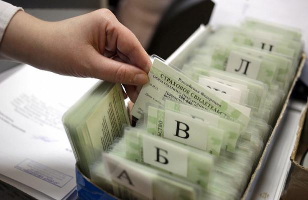 Появилась новая схема краж через пенсионный фонд