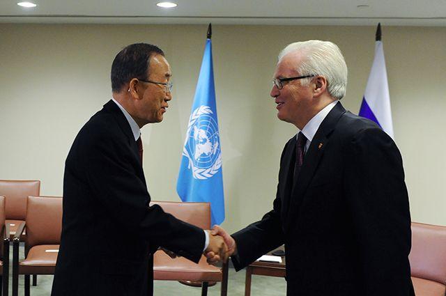 Что дает России председательство в Совбезе ООН?