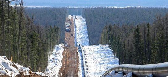 «Сила Сибири» приближается к Китаю