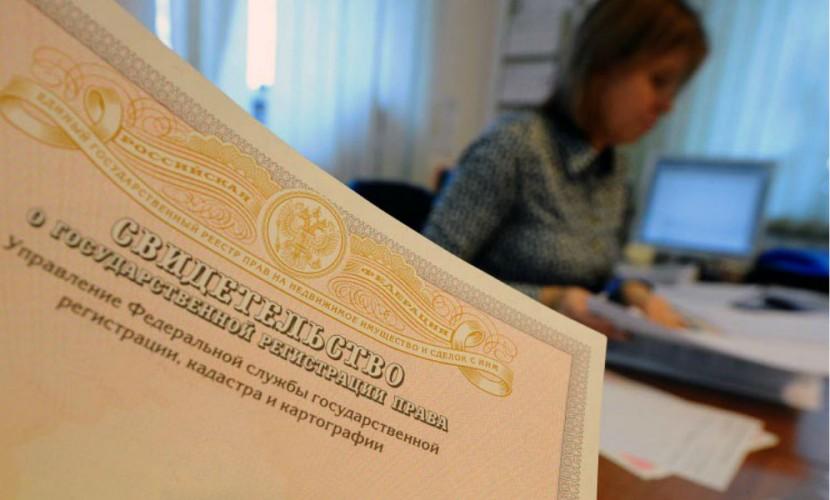 Россиян заставили платить новую пошлину в связи с отменой свидетельств о собственности
