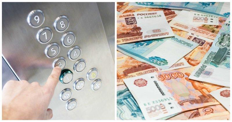 Полицейский нашел в лифте сумку с деньгами и вызвал наряд