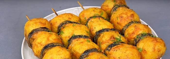 запеченный картофель с баклажанами и кабачками