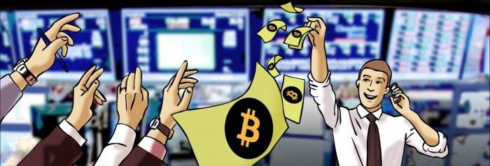 Torgovlja-kriptovaljutoj-na-birzhah-bitkoin