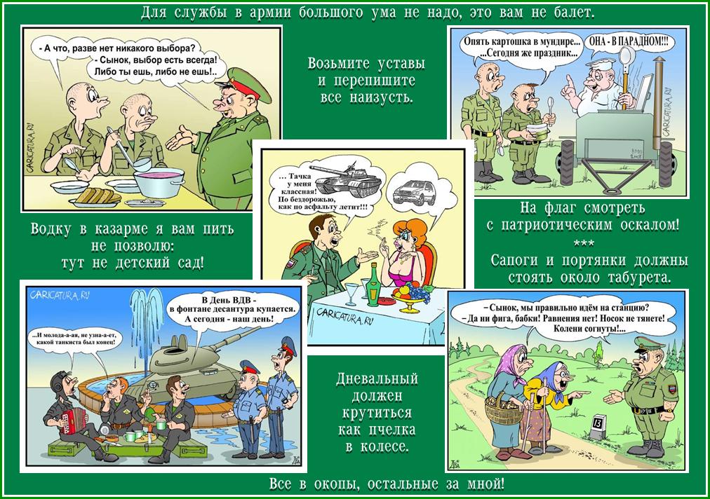 Про военную тайну, козу и атомный взрыв  (армейские байки)
