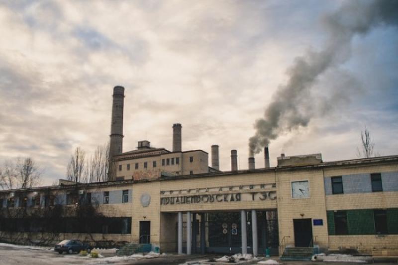 Из-за блокады Донбасса остановлены два блока Приднепровской ТЭС