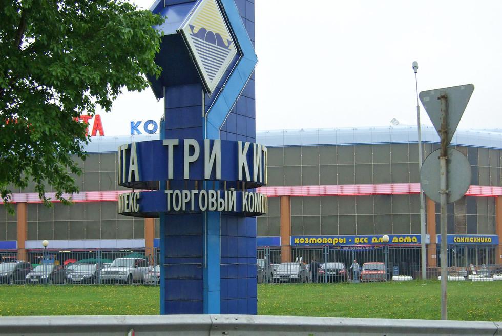 Победила дружба: Мебельного короля Москвы зарезали в деловом споре