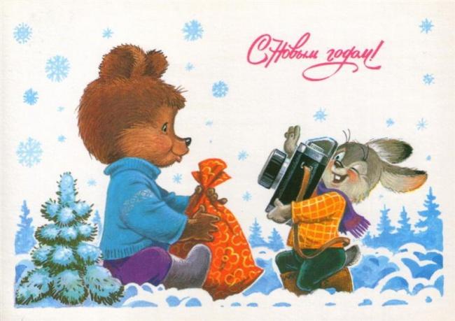 Лучшие новогодние ретро-открытки, которые перенесут вас в детство