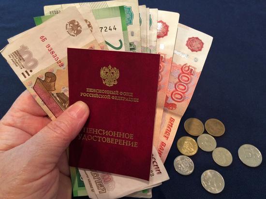 Глава ПФР пообещал взяться за пассивных россиян