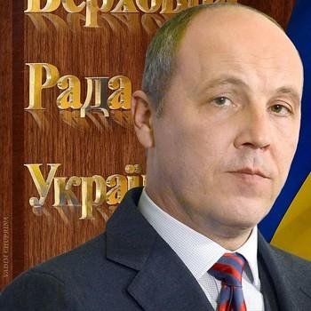 Депутаты Рады приняли с третьей попытки закон о реинтеграции Донбасса