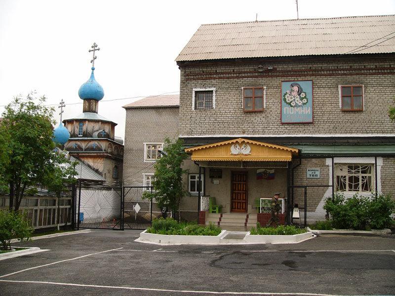 """Колония """"Белый лебедь"""" в городе Соликамск"""