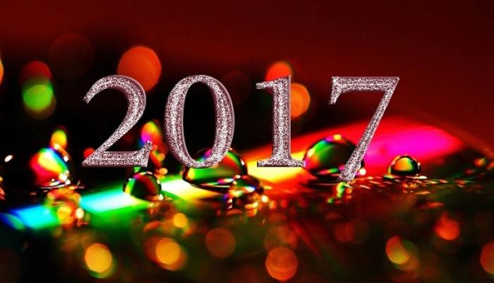 С Новым годом!!!!!!!!