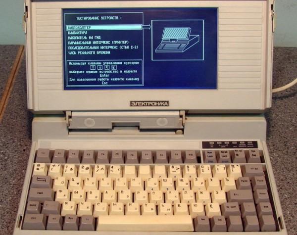 Как выглядели ноутбук, микроволновка и сотовый в СССР