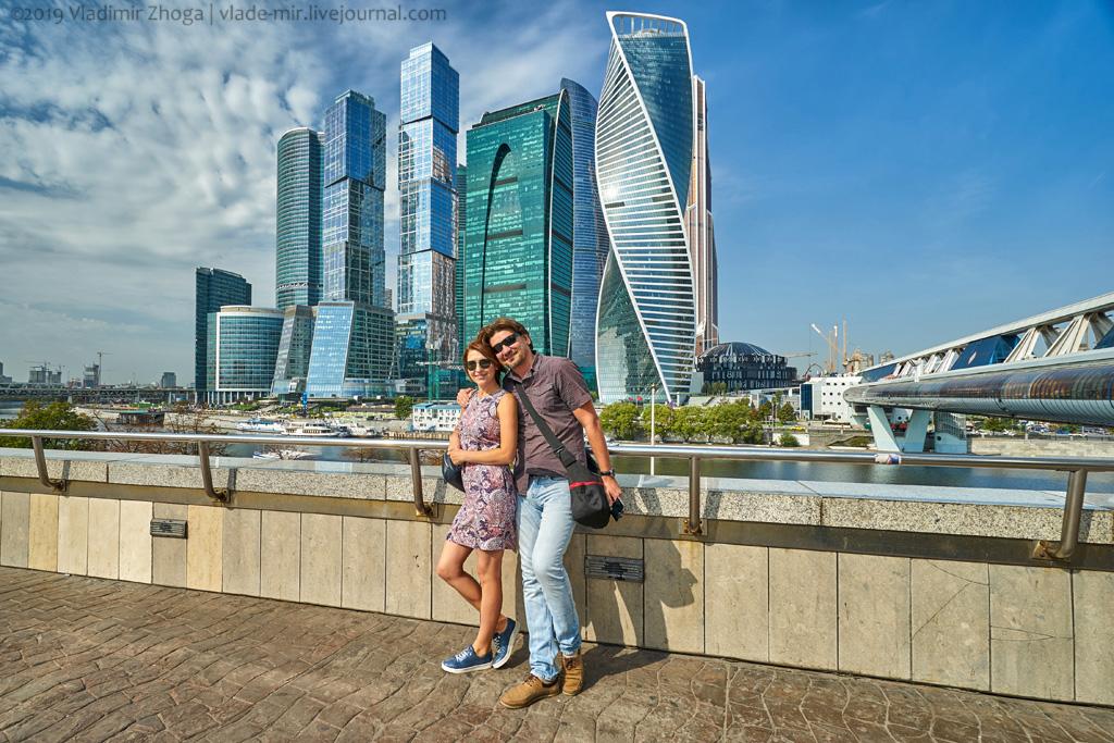 Выходные в Москве? — ДА!