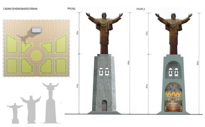 Проект монумента.