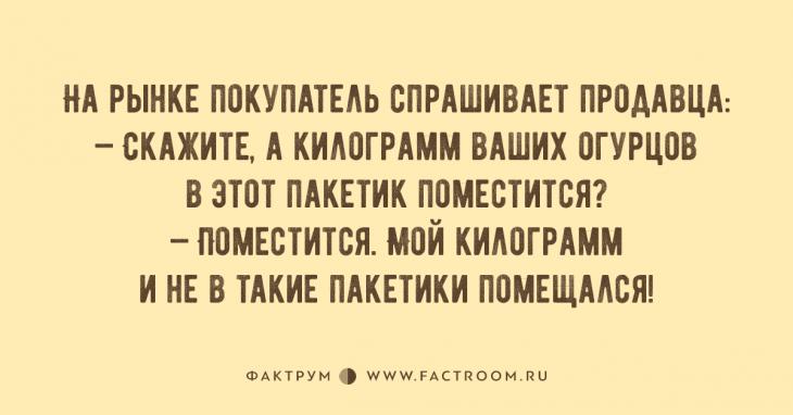 ДЕСЯТКА АНЕКДОТОВ ПРО ПОКУПАТЕЛЕЙ И ПРОДАВЦОВ