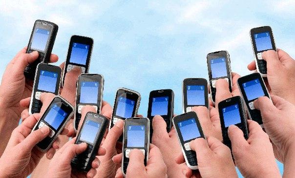 Как узнать, что ваш сотовый телефон прослушивается.