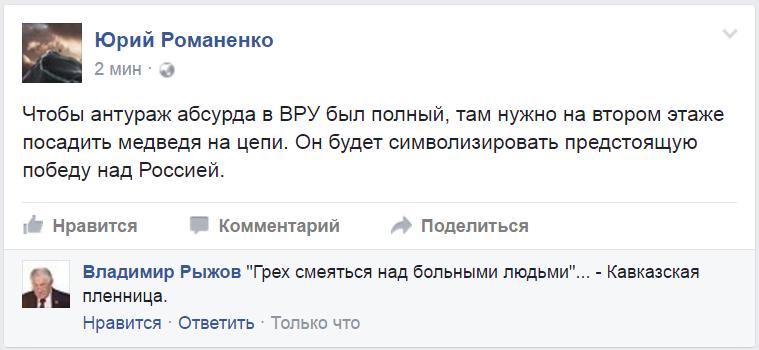 Украинци шутят ))
