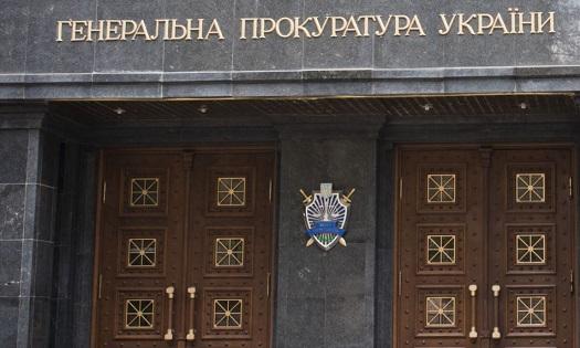 Генпрокуратура Украины несогласна соправданием «правосеков» изМукачево