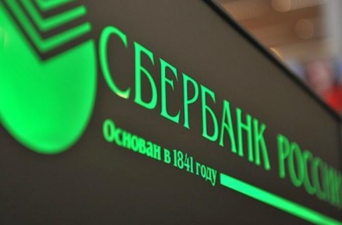 Сбербанк начал обслуживать клиентов по паспортам ЛНР и ДНР