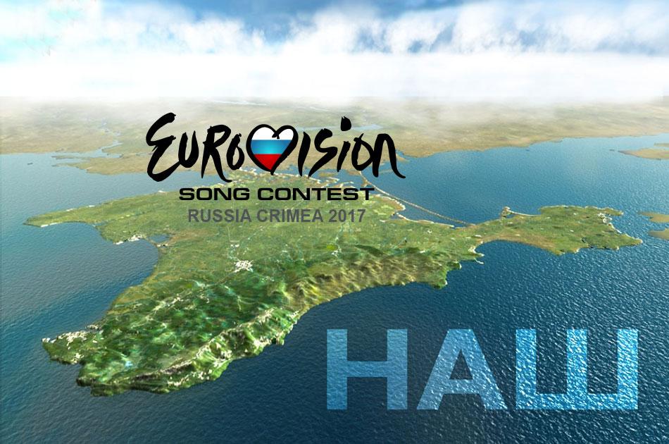 У Украины отнимают Евровидение