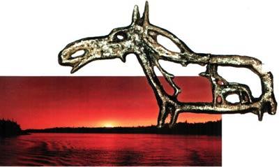 Кулайская культура (эпоха раннего железного века)