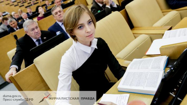 Поклонская вскрыла главную проблему Крыма
