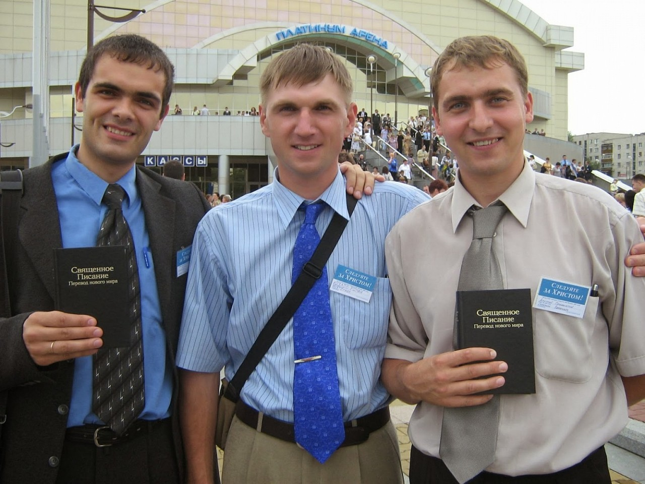 В России приостановлена деятельность «Свидетелей Иеговы»