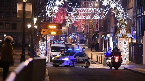 Трагедия в Страсбурге: Захар…